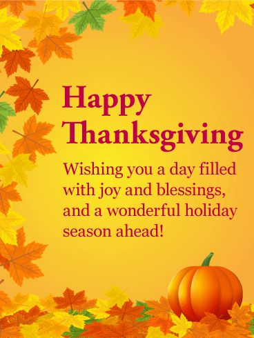 thanksgiving-wishing-messages-for-family-members