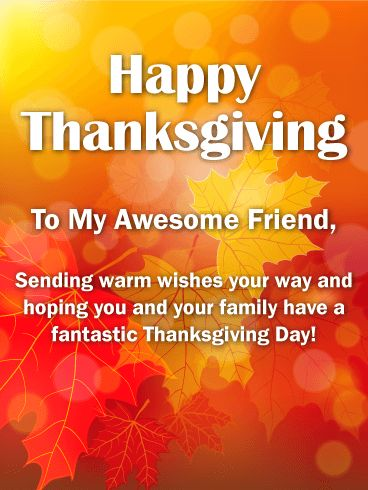 happy thanksgiving day wishing to friend